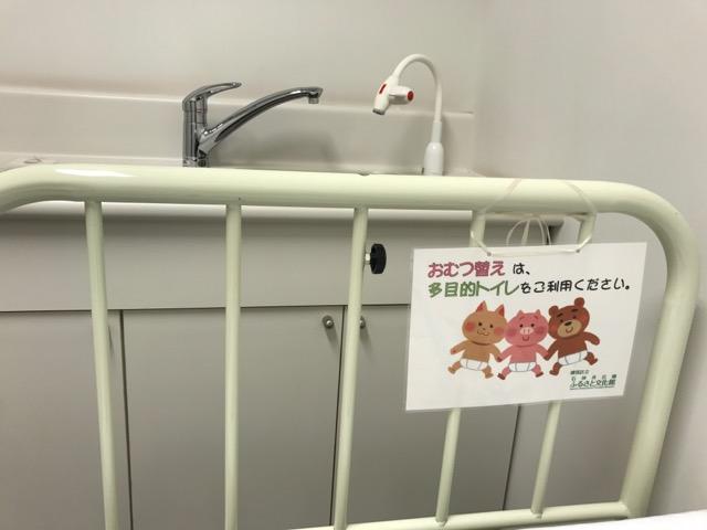 ふるさと文化館授乳室-6