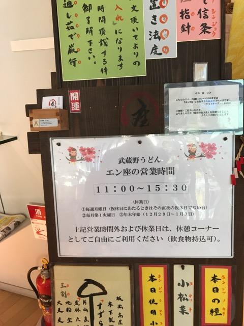 ふるさと文化館授乳室-15