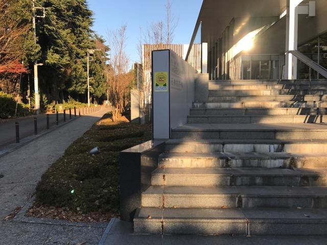 ふるさと文化館授乳室-3