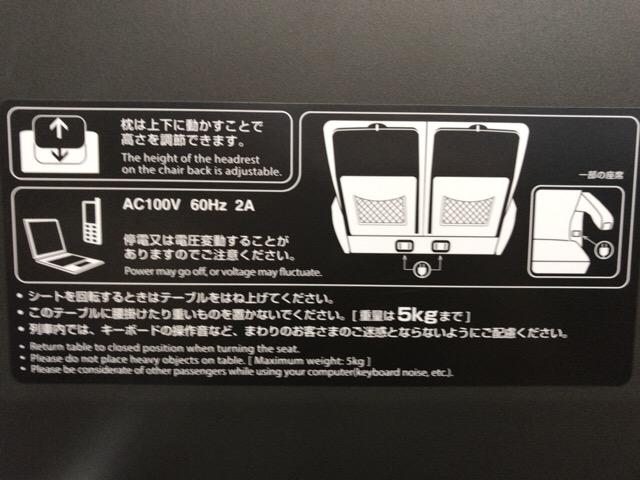 かいじE353-24