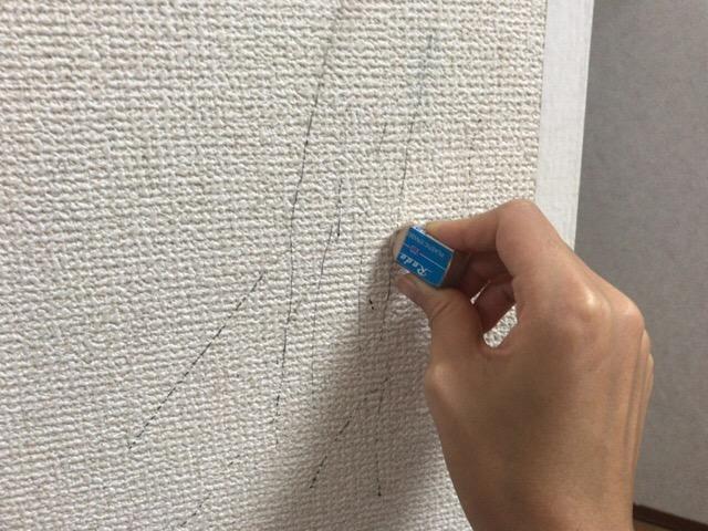 水性ボールペン壁落書き消す方法-05