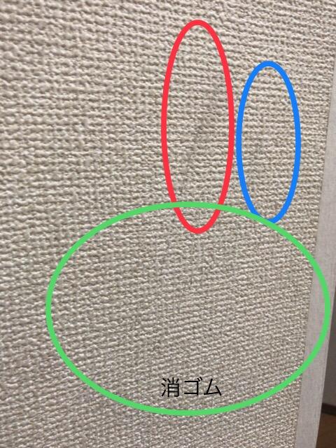 水性ボールペン壁落書き消す方法-07