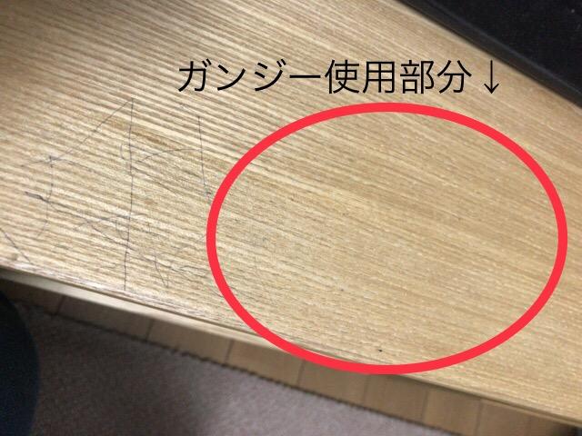 油性ボールペン消す方法-15