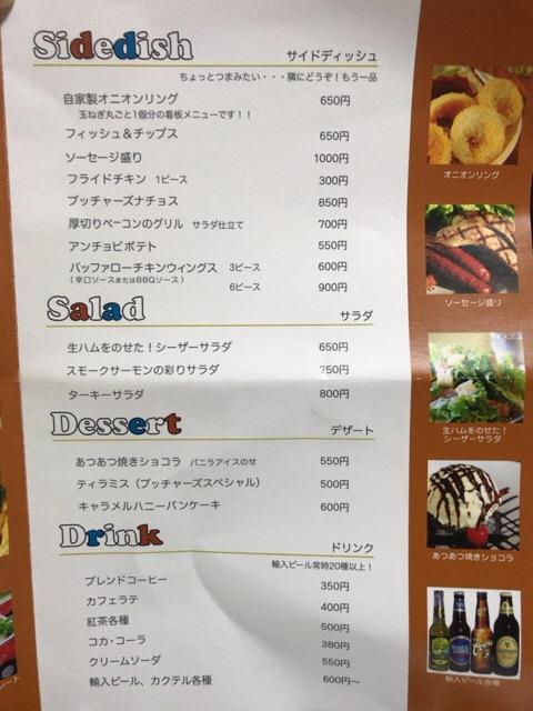 大泉ハンバーガーbutchertable-6