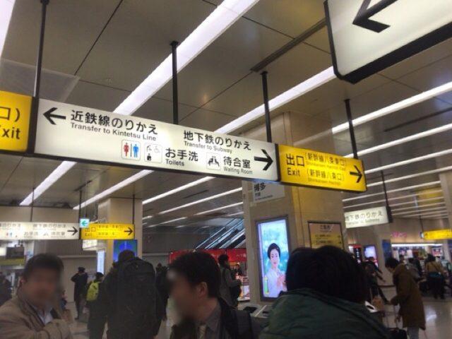 エルイン京都アクセス道のり写真-1