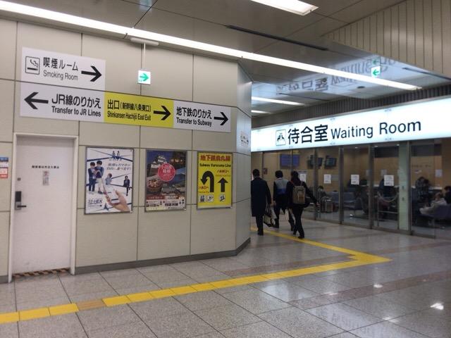 エルイン京都体験口コミ-05