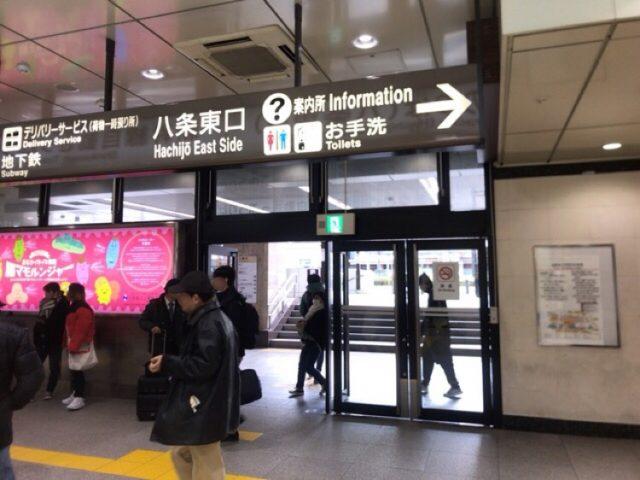 エルイン京都アクセス道のり写真-3